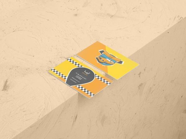 دانلود طرح لایه بار کارت ویزیت تاکسی تلفنی آریا - ویزیت کارت PSD