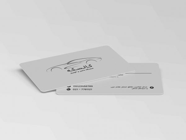 دانلود کارت ویزیت نمایشگاه و بنگاه ماشین کالسکه۲