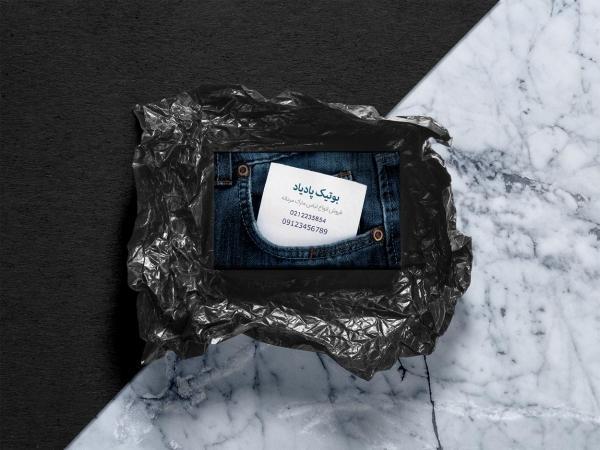 کارت ویزیت فوری رایگان لباس فروشی رایگان visitcardpsd.ir