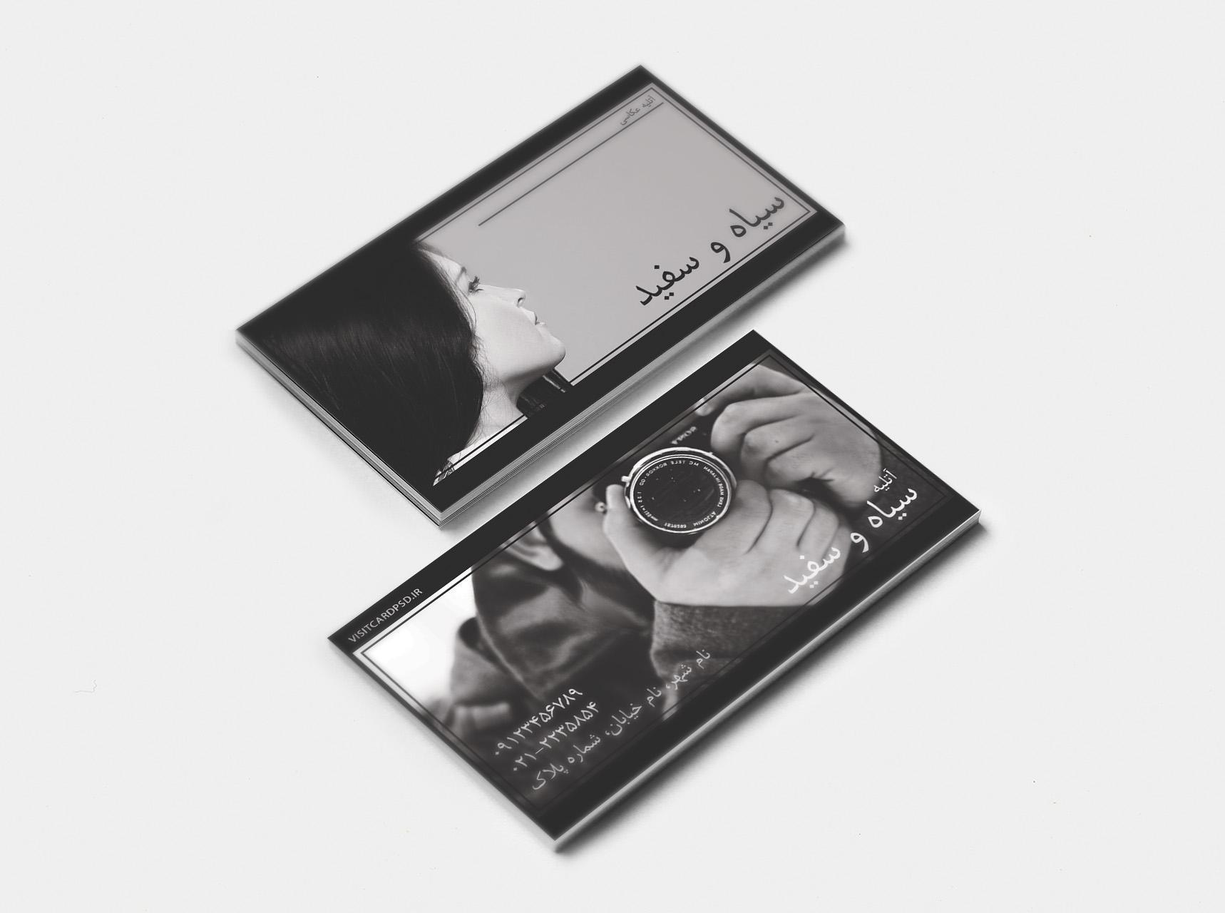 دانلود و طراحی فایل لایه باز کارت ویزیت آتلیه سیاه و سفید