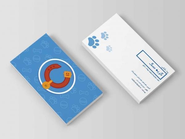 دانلود رایگان کارت ویزیت پت شاپ لایه باز گربه سگ