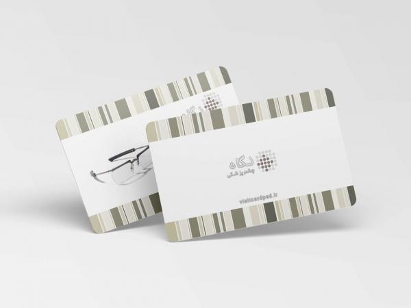 نمونه طرح لایه باز کارت ویزیت عینک فروشی