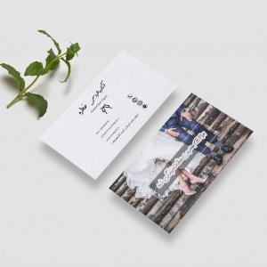 نمونه کارت ویزیت تالار عروسی