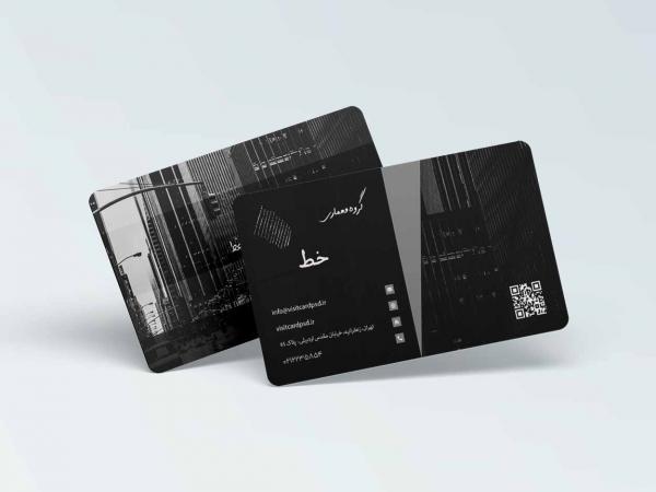 ویزیت کارت لایه باز بنگاه مشاور املاک