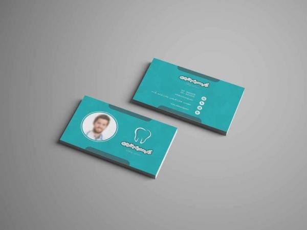کارت ویزیت دندانسازی