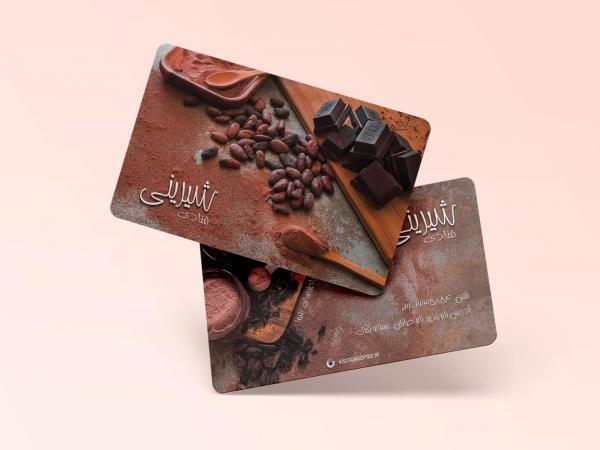 کارت ویزیت شکلات فروشی