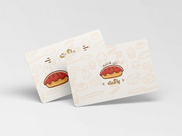 کارت ویزیت لایه باز نانوایی