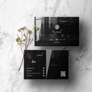 کارت ویزیت معماری ساختمان